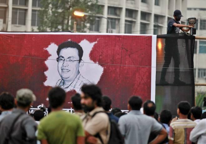 Bangladesh arrest militant suspect in US blogger murder