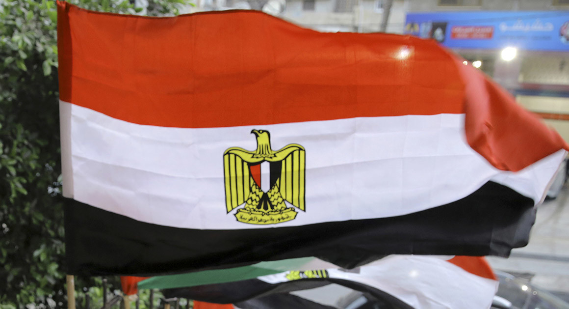 The Egyptian flag is pictured. | AP Photo