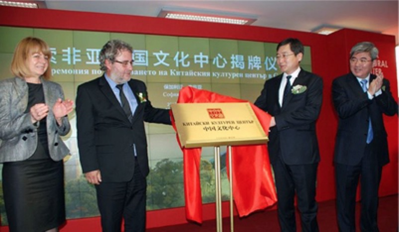 First Chinese cultural center in CEE opens in Bulgaria