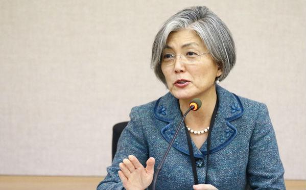 S.Korean FM to visit China