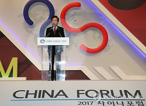 S.Korean PM calls China another 'destiny' for his country