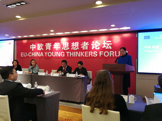 Youth Forum enhances Sino-EU dialogue