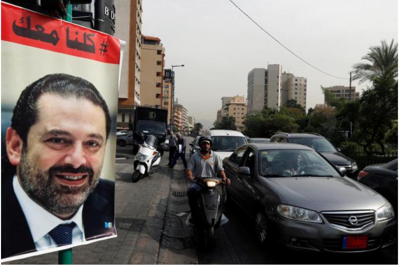 HaririReturnLebn2.PNG