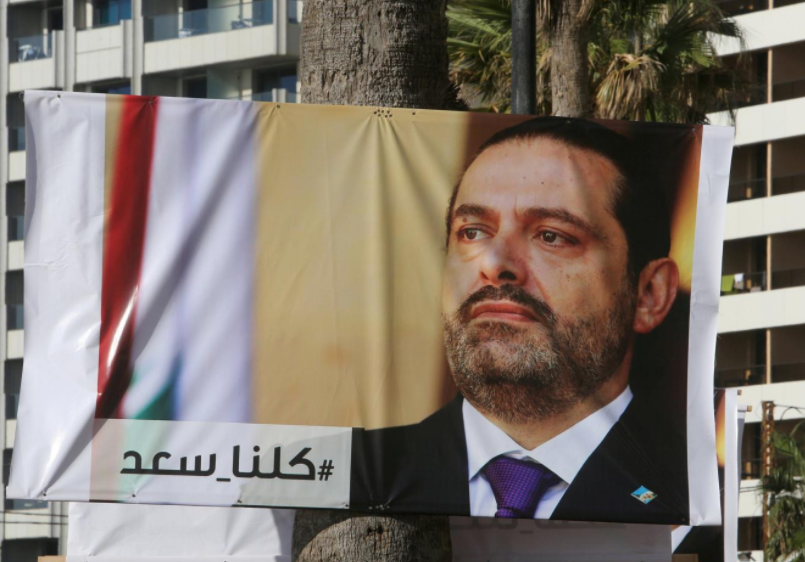 How Saudi Arabia turned on Lebanon's Hariri