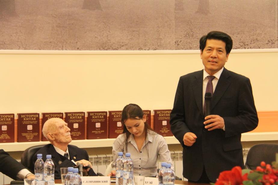 Chinese Ambassador honors Russian sinologist