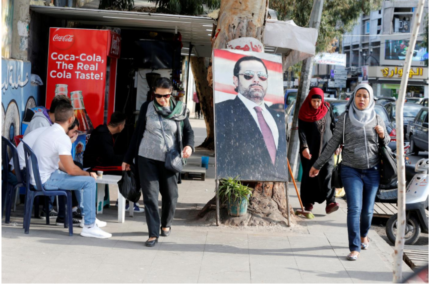 Saudi Arabia says Lebanon declares war, deepening crisis