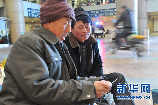 China begins to better serve migrant workers
