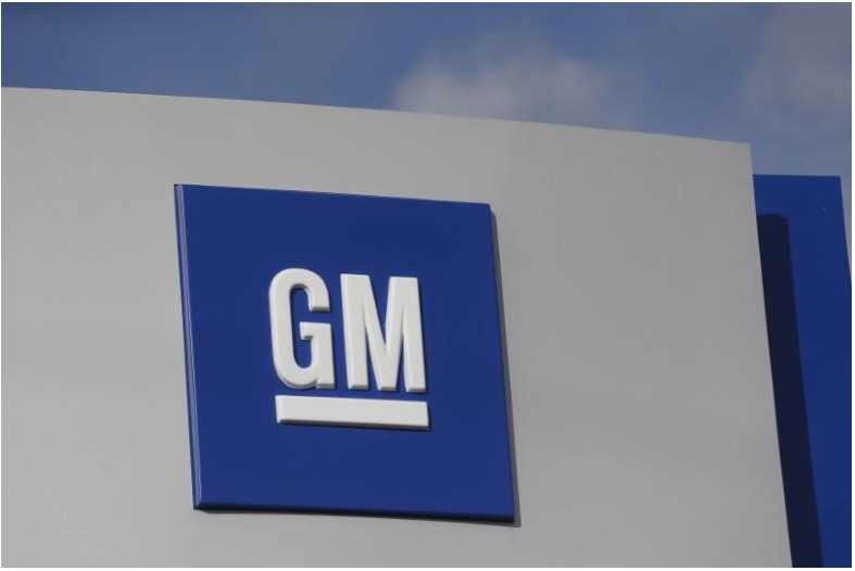 US probe into UAW training center funds extends to GM, Ford
