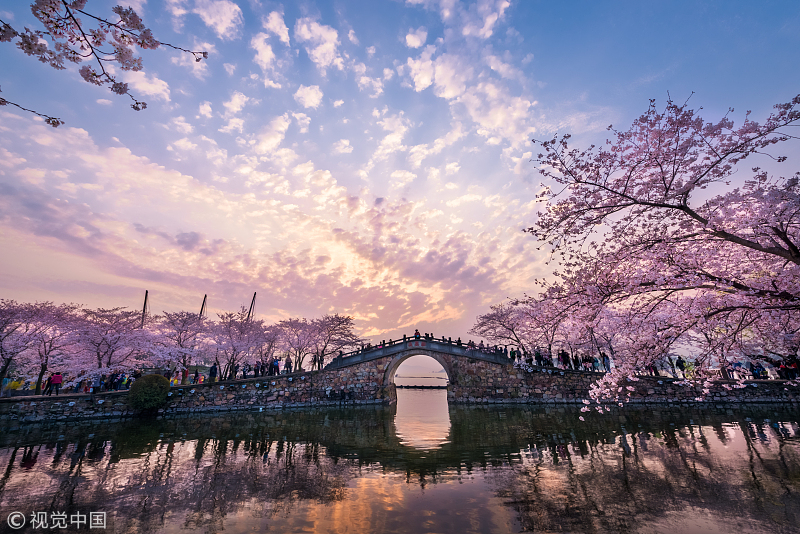 Go traveling with Xu Xiake on China's National Tourism Day