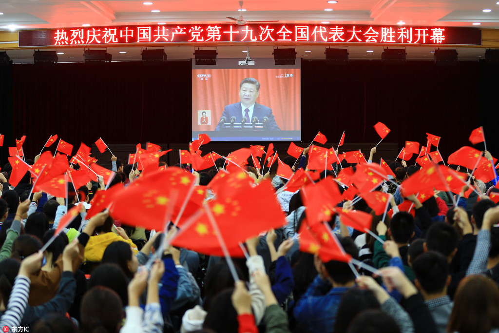 Xi urges Party members to study spirit of congress