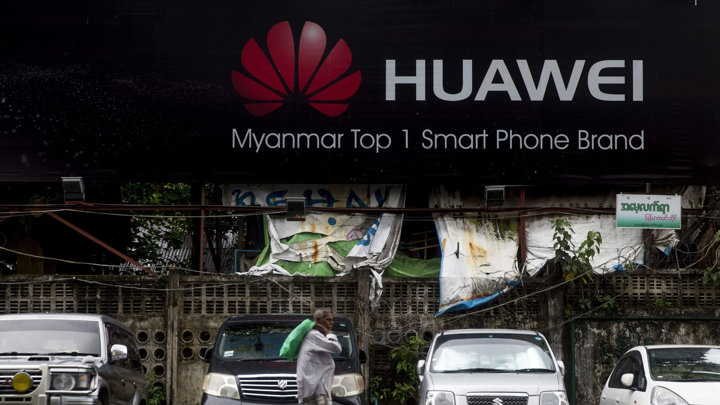 Huawei provides $680,000 CSR assistance to Myanmar
