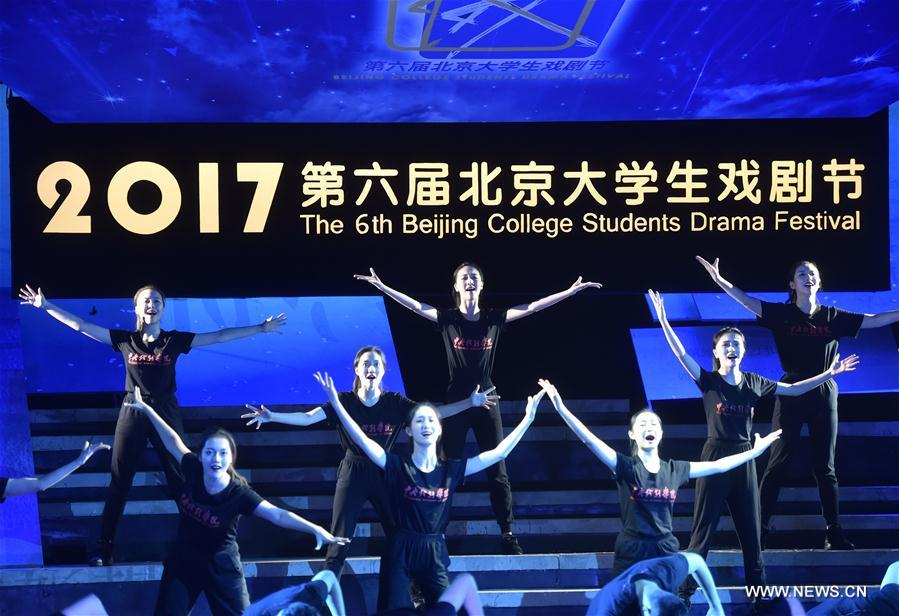 Beijing College Students Drama Festival opens