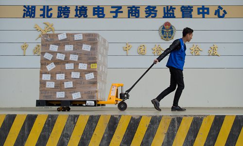 Cross-border e-commerce platforms are the stars of China's ever-rising foreign trade