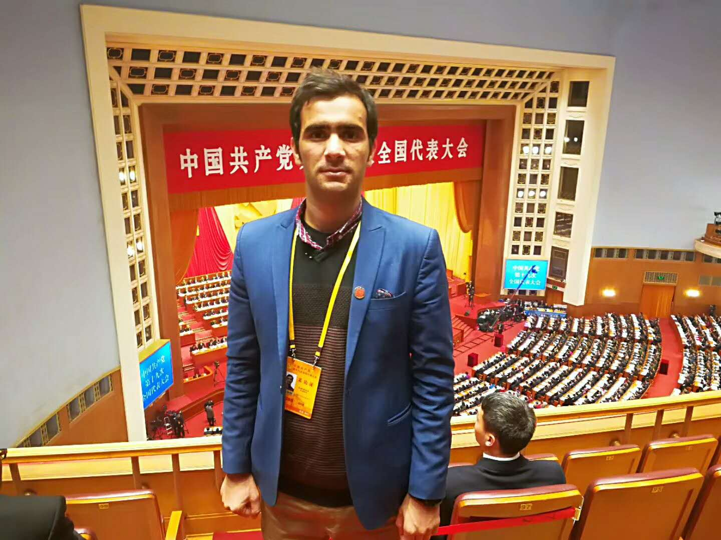 An Afghan journalist's perspective of 19th CPC National Congress