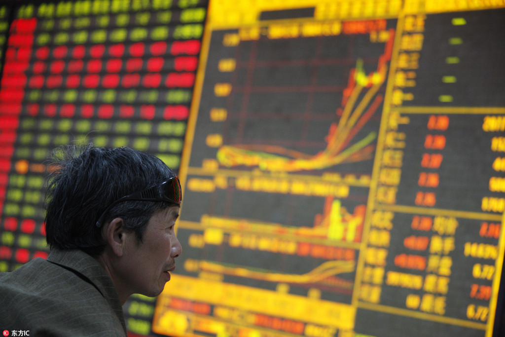 Chinese shares close higher on October 25