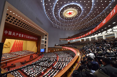 Highlights of foreign media reports on 19th CPC National Congress