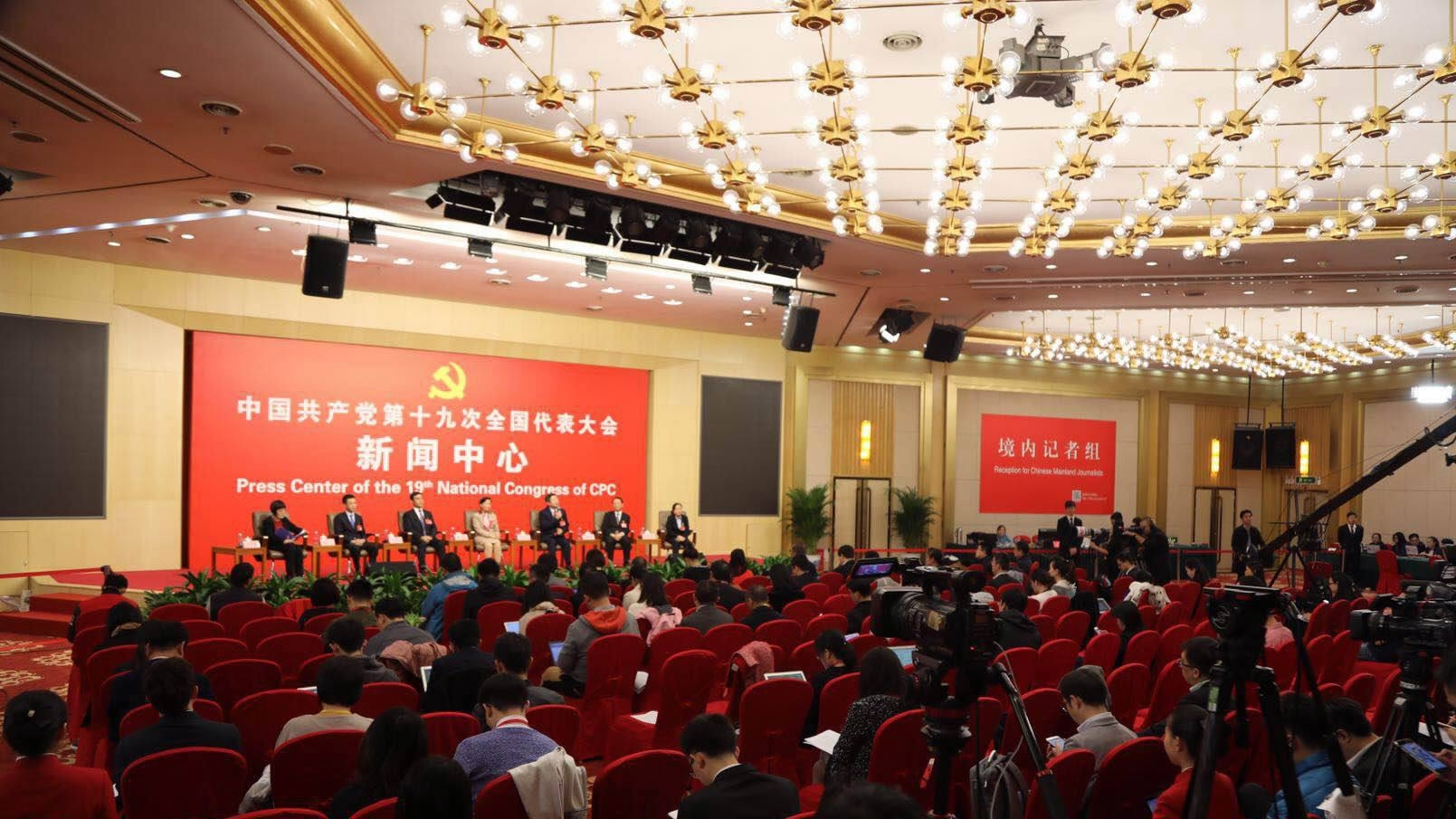 Progress and challenges coexist in China's educational reform