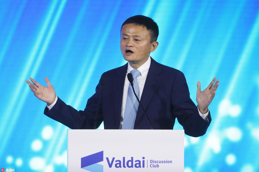 Jack Ma: 'Alibaba should join forces in developing Russia'