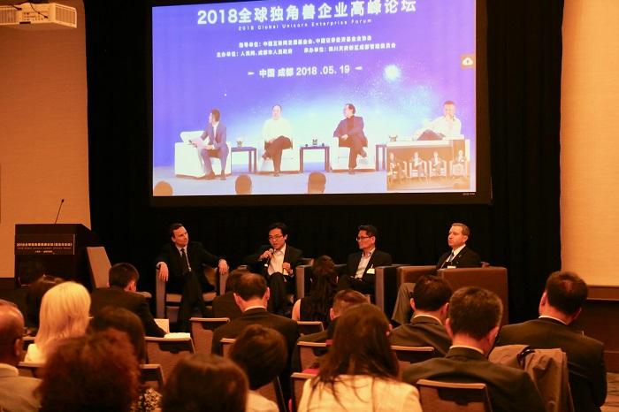 2018 Global Unicorn Enterprise Forum kicks off in Silicon Valley