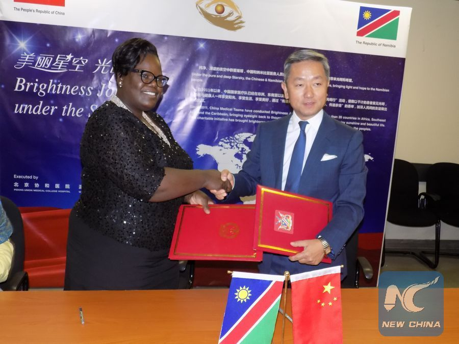 China donates medical equipment to assist Namibia's eye surgeries
