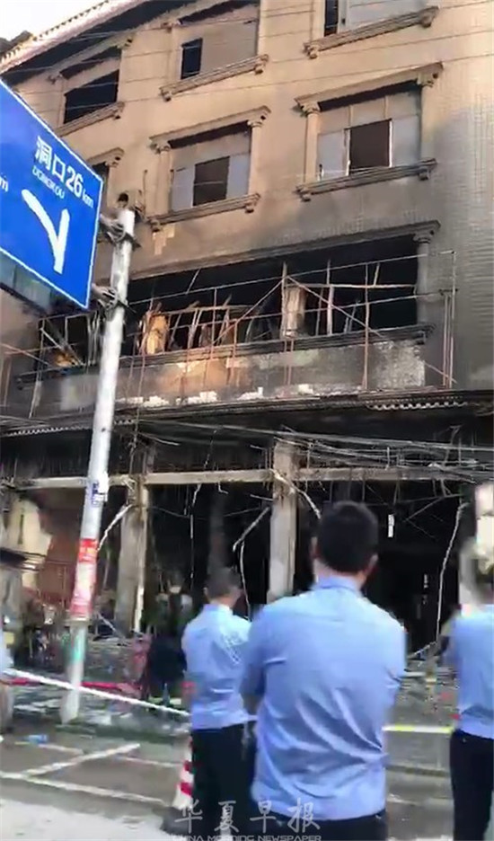 Five killed in house fire in C China