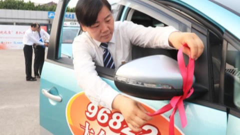 Red ribbon cab service for female passengers in late night