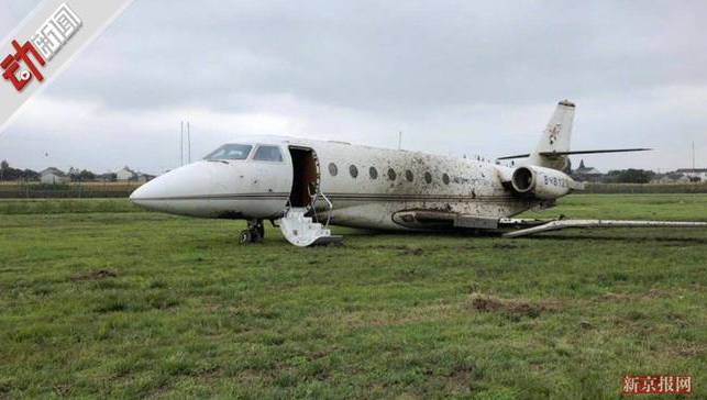 Flights delay affects 700 as plane veers off runway in E China