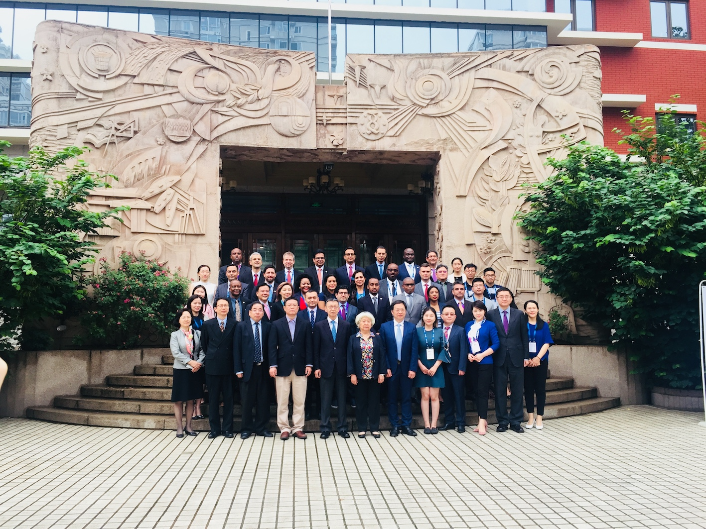 South-South cooperation program begins in Beijing at Tsinghua University on May 21