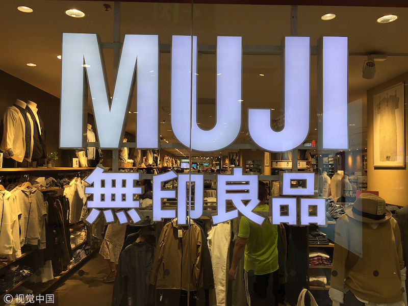 Japan's retail chain punished in China for crossing red line on Taiwan, again