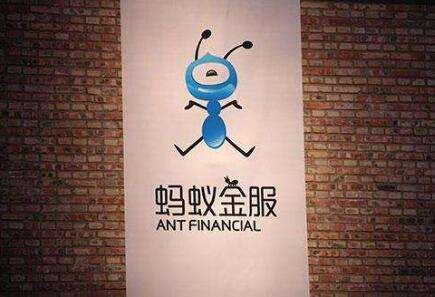 Ant Financial to facilitate China Everbright Bank's digital transformation