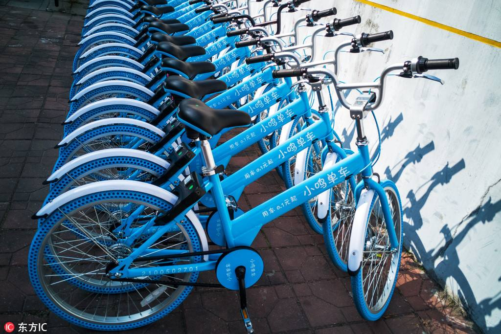 More than half a million users eligible for refunds after Xiaoming Bike goes bankrupt