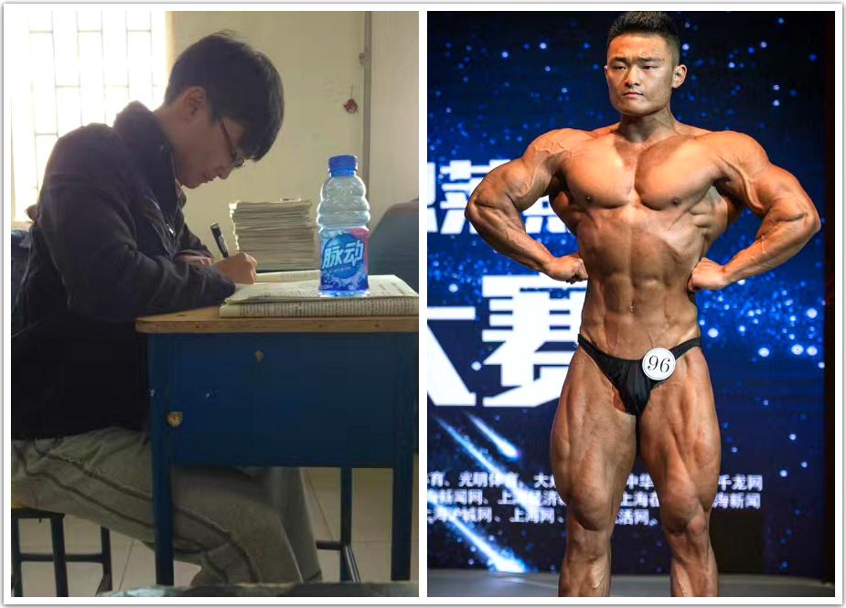 Transformation: internet addict to bodybuilder