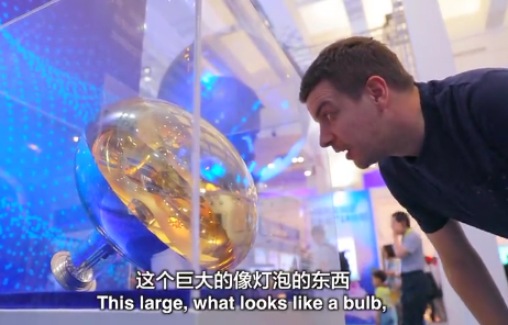 Video: Being a Boffin at Beijing Science Week