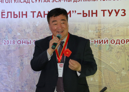 Mongolia disabled youth games underway
