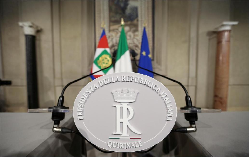 Stocks rebound as Italian risk fades slightly