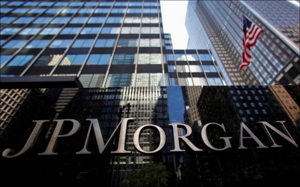 J.P. Morgan raises US second quarter GDP view to 2.75 percent