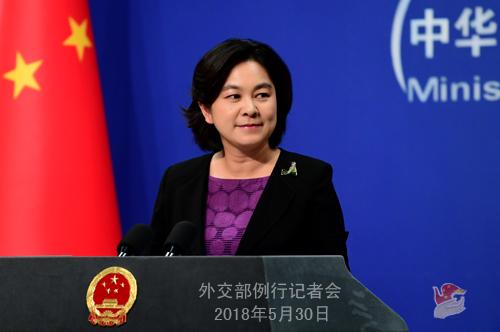 China slams US report on Hong Kong affairs