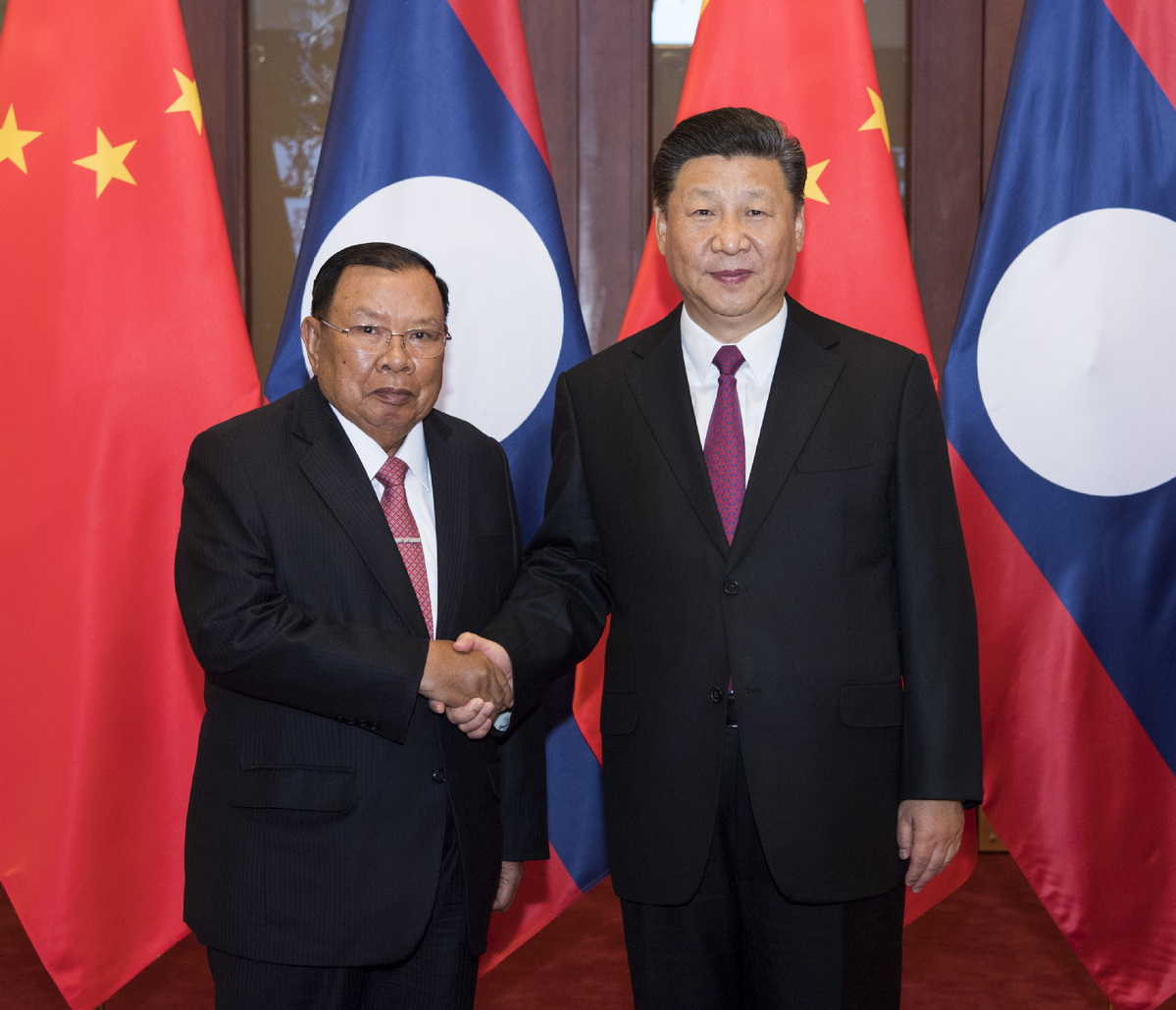 China, Laos to advance building community of shared future