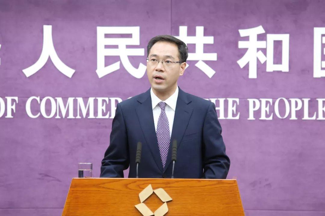MOFCOM: China's door for negotiations 'always opens'