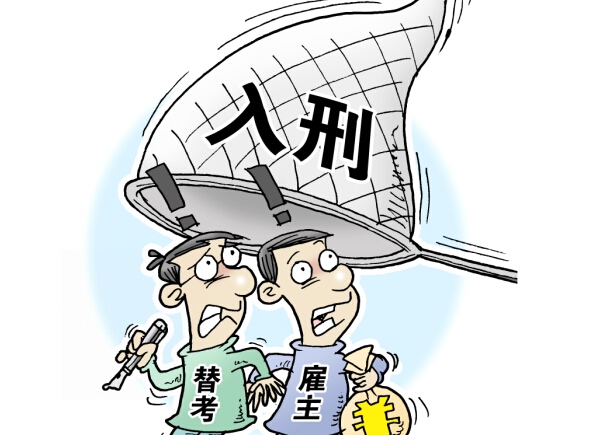 China issues tough rules to curb academic fraud