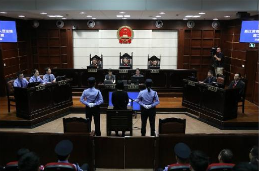Court denies arsonist nanny's death sentence appeal