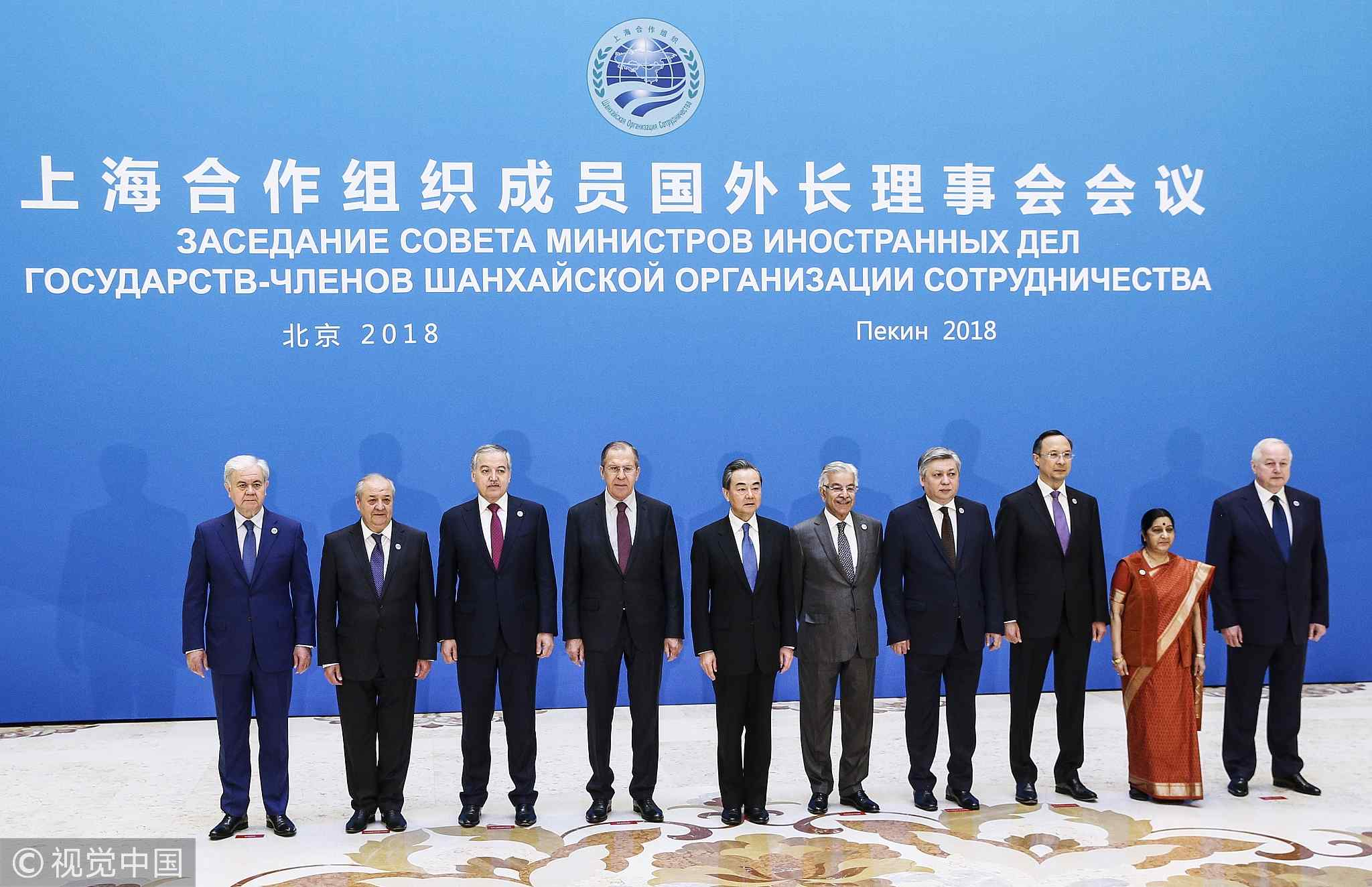 SCO Qingdao summit opens a new chapter in history