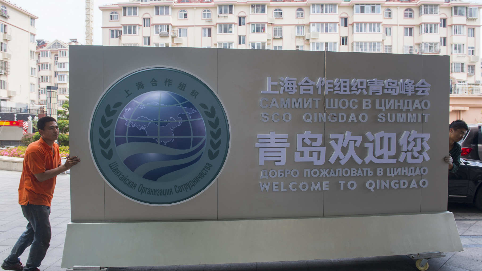 What can we expect from the SCO summit in Qingdao?