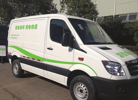 Green vehicles to drive capital's logistics industry progress