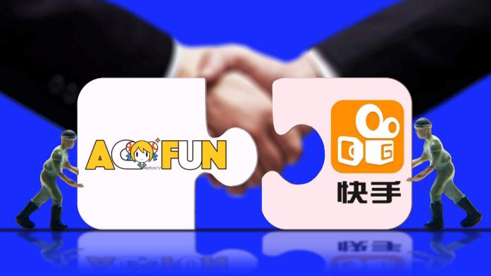 Kuaishou buys rival AcFun as Chinese streaming rivalry heats up