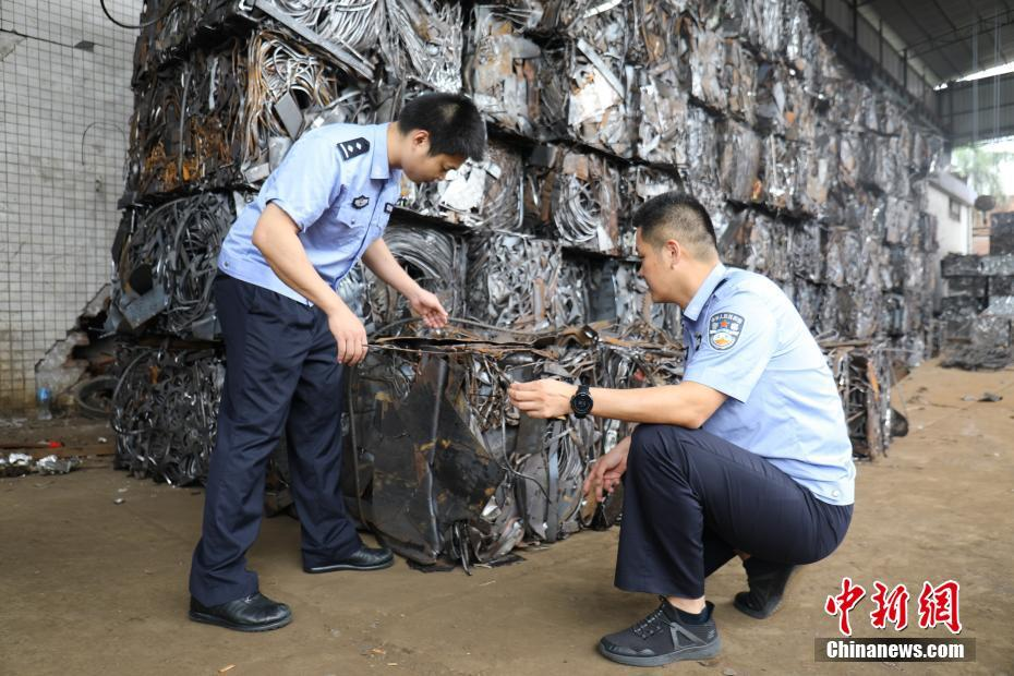 Chinese customs bust steel scrap smuggling ring