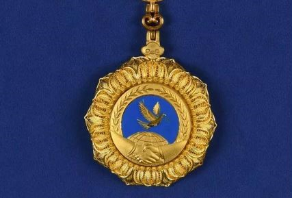 PRC friendshipmedal.JPG