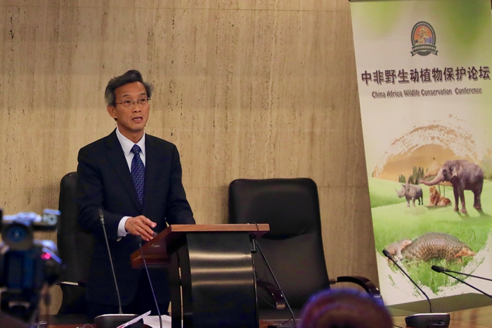 Chinese government, civil society groups focus on wildlife conservation in South Africa
