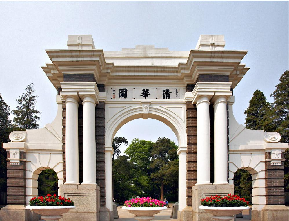 QS Rankings 2019 place Tsinghua University among top 20 in the world