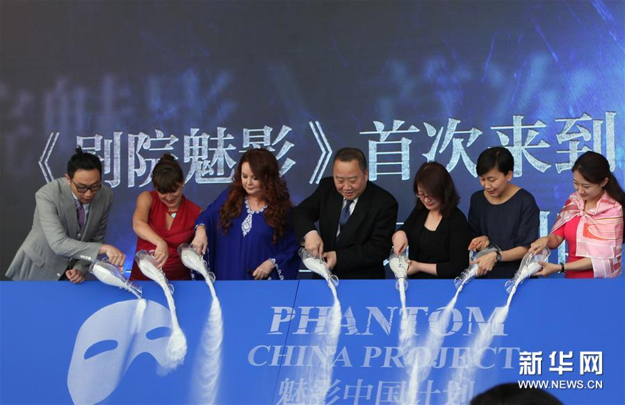 Phantom of the Opera to be staged in Mandarin